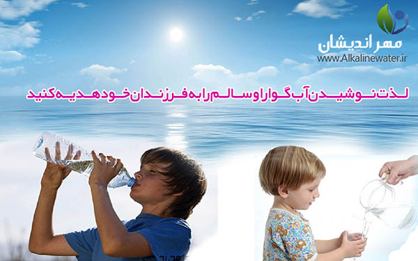 سر شیر تصفیه آب خانگی