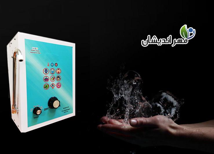 دستگاه تصفیه آب شش ضلعی وقلیایی مدل کیمیا